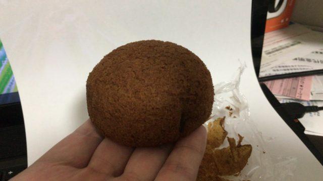 山崎製パン黒糖まんのレビュー