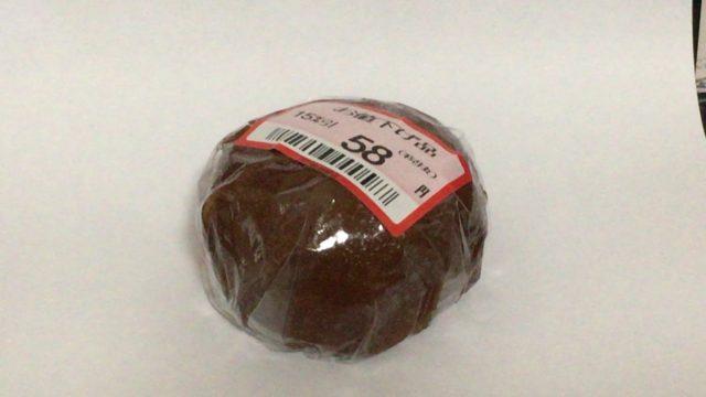 山崎製パン黒糖まん
